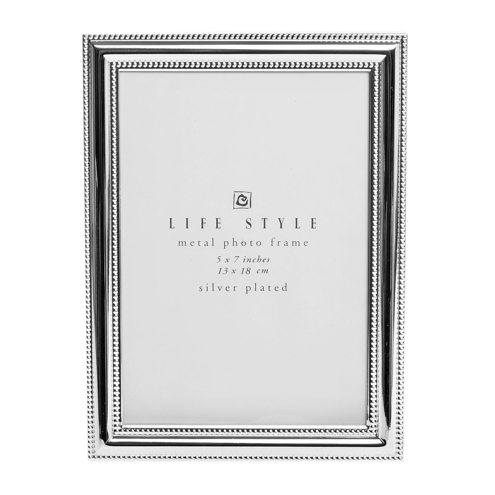 bilderrahmen fotorahmen versilbert gew lbt perlen optik metall 10x15 13x18 cm ebay. Black Bedroom Furniture Sets. Home Design Ideas